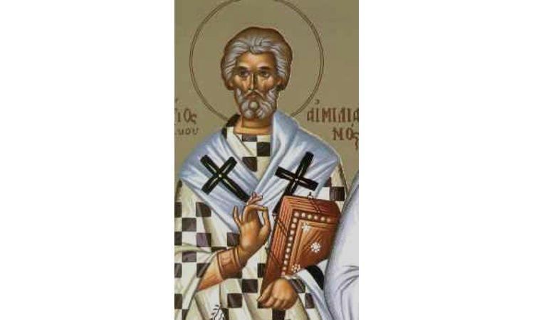 Εορτή Αγίου Αιμιλιανού Ομολογητού Επισκόπου Κυζίκου