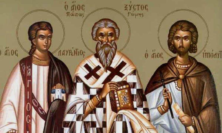 Εορτή Αγίου Λαυρεντίου του Αρχιδιακόνου