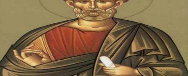 Εορτή Αγίου Ματθίου του Αποστόλου