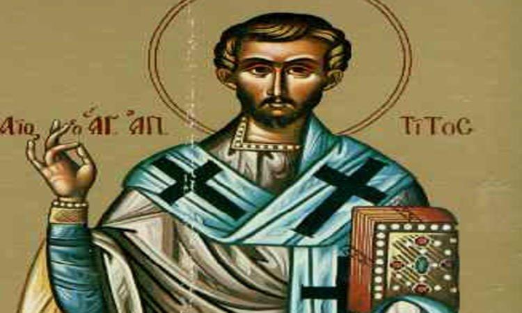 Εορτή Αγίου Τίτου του Αποστόλου