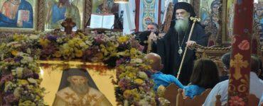 Πρώτος εορτασμός Αγίου Καλλινίκου Επισκόπου Εδέσσης στην Άρτα