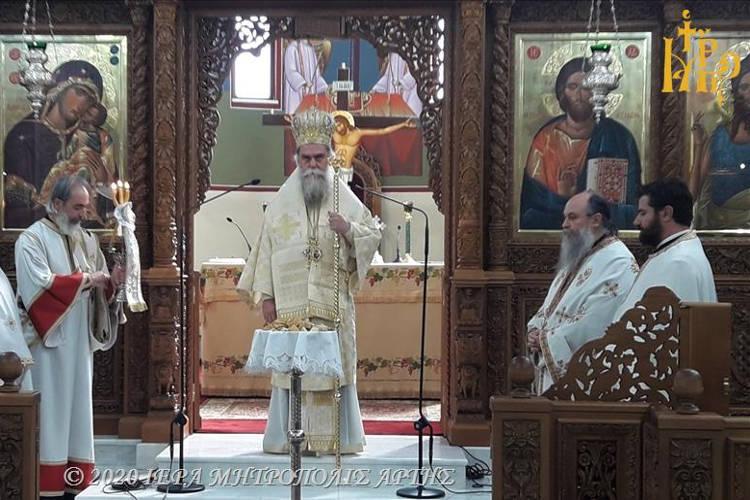 Η Άρτα τίμησε την μνήμη του Αγίου Καλλινίκου Επισκόπου Εδέσσης