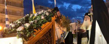 Δημητριάδος Ιγνάτιος: Θερμή προσευχή για τον λαό της Λιβανέζικης πρωτεύουσας
