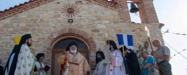 Εγκαίνια Ιερού Ναού Αγίου Νεκταρίου δίπλα στον ποταμό Έβρο