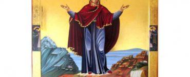 Υποδοχή Παναγίας Χαλκιδιώτισσας στη Μονή της Αρναίας