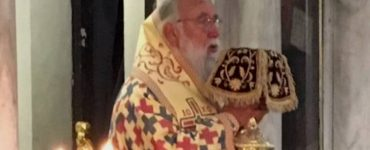 Κερκύρας Νεκτάριος: Νικούμε τον φόβο με την πίστη στον Χριστό
