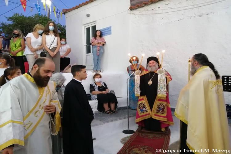 Η Εορτή της Παναγίας στη Μάνη