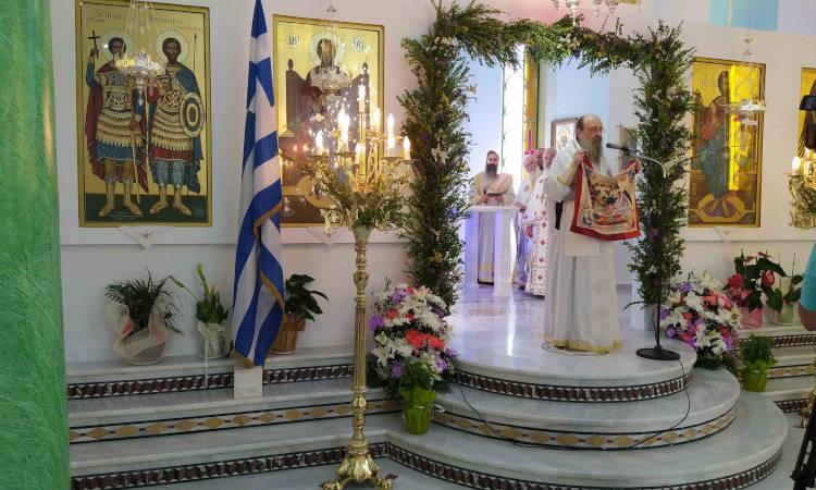 Εγκαίνια Ιερού Ναού Αγίων Θεοδώρων Φωσταίνης Πατρών