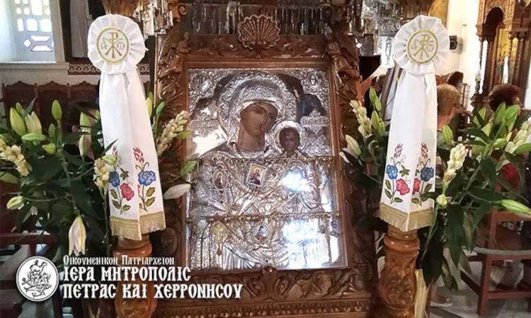 Πέτρας Γεράσιμος: Η Παναγία οδηγεί με ασφάλεια κάθε ευλαβή ψυχή στον Υιό Της