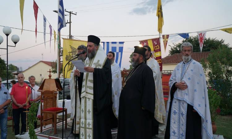 Εορτή Αγίου Φανουρίου στη Μητρόπολη Τρίκκης