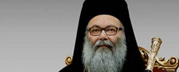 Η Εκκλησία της Ελλάδος στο πλευρό του Πατριάρχου Αντιοχείας