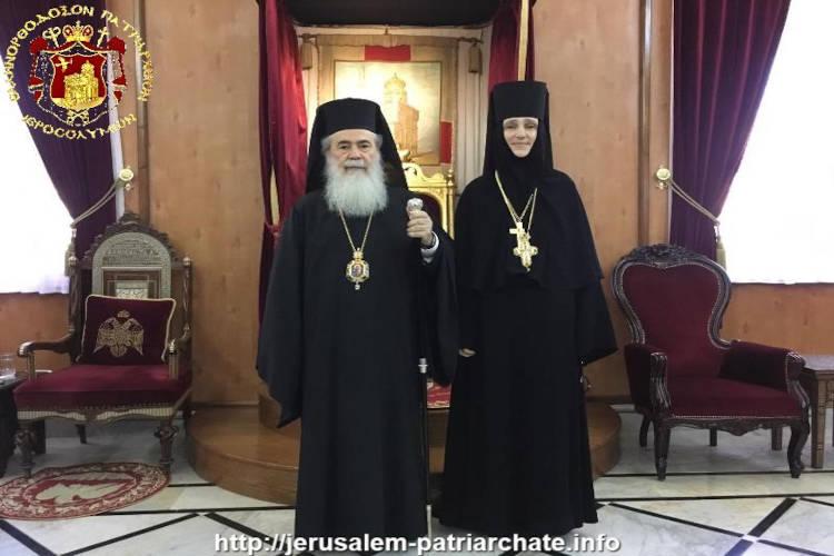Η νέα Ηγουμένη της Ρωσικής Μονής Ορεινής στον Πατριάρχη Ιεροσολύμων