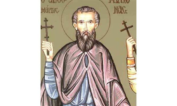 Γιορτή Αγίου Μύρωνος