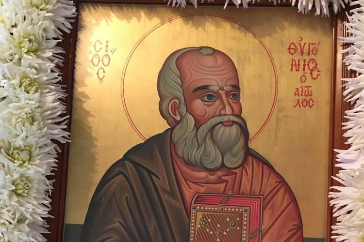 Εορτή Αγίου Ευγενίου του Αιτωλού στη γενέτειρά του