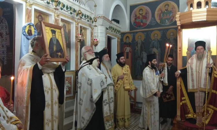 Λαμπρός ο εορτασμός του Αγίου Κοσμά στη γενέτειρά του (ΦΩΤΟ)