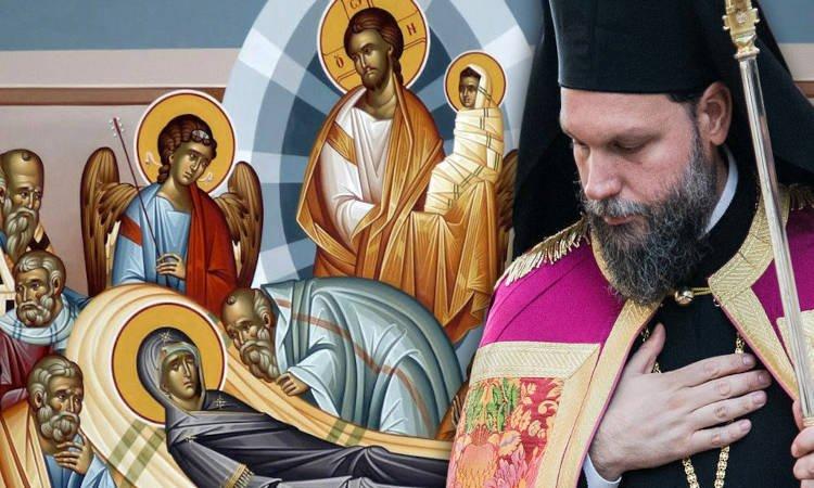 Προεόρτια Αγρυπνία Κοιμήσεως της Θεοτόκου στην Καλογραίζα