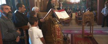 Παράκληση προς την Κυρία Θεοτόκο στη Μητρόπολη Θεσσαλιώτιδος