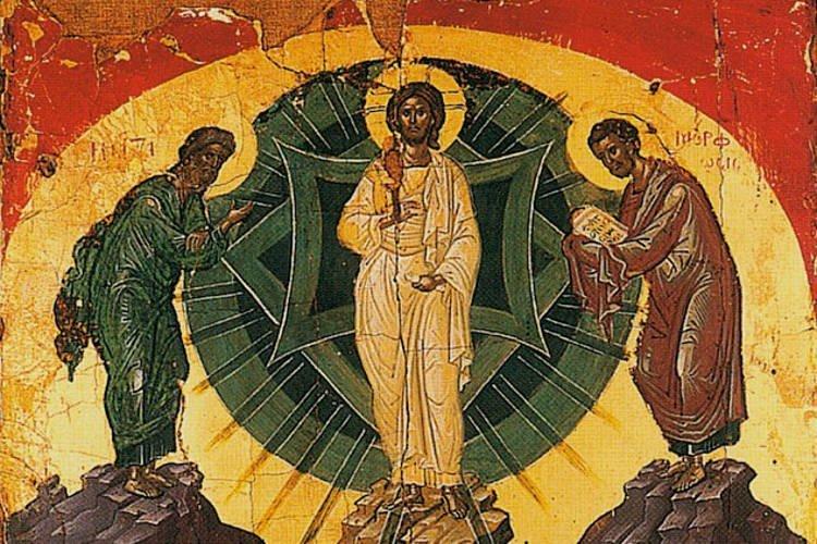 Μεταμόρφωση του Σωτήρος Χριστού Απόδοση εορτής Μεταμορφώσεως του Σωτήρος