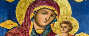 Η Παναγία είναι η μεγαλύτερη ασφάλεια του ανθρώπου...