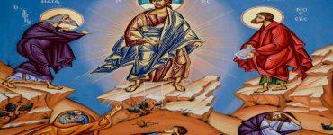 Πανήγυρις Μεταμορφώσεως του Σωτήρος στη Νέα Ιωνία Αγρυπνία Μεταμορφώσεως του Σωτήρος στην Ηλιούπολη Αθήνας