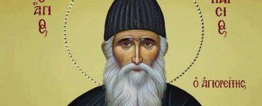 Άγιος Παΐσιος: Η παρουσία των Χριστιανών είναι πλέον ομολογία πίστεως