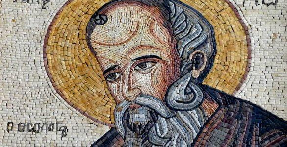 Ένα άγνωστο κείμενο για τον Άγιο Ιωάννη τον Θεολόγο Μετάσταση Αγίου Ιωάννου του Θεολόγου