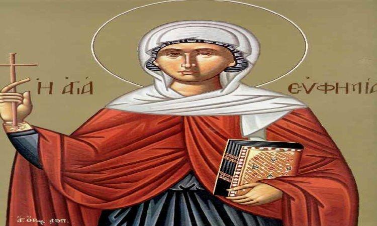 Αγρυπνία Αγίας Ευφημίας στον Πρίνο Τρικάλων Εορτή Αγίας Ευφημίας της Μεγαλομάρτυρος
