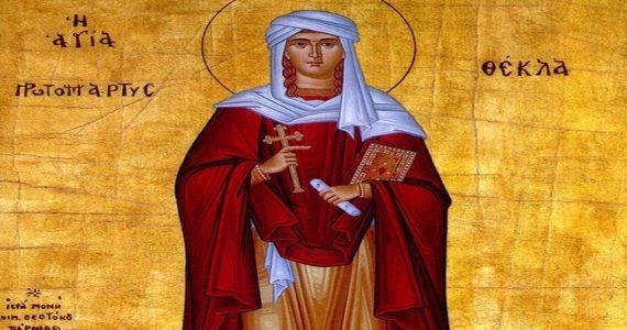 Αγρυπνία Αγίας Θέκλης στην Κύπρο
