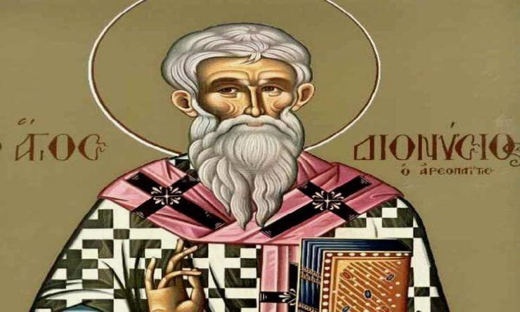 Αγρυπνία Αγίου Διονυσίου του Αρεοπαγίτου στην Ευκαρπία Θεσσαλονίκης Αγρυπνία Αγίου Διονυσίου του Αρεοπαγίτου στο Ίλιο Γιορτή Αγίου Διονυσίου του Αρεοπαγίτου
