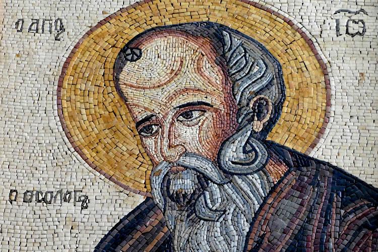 Αγρυπνία Αγίου Ιωάννου του Θεολόγου στη Νέα Ιωνία Βόλου