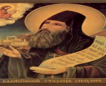 Αγρυπνία Αγίου Σιλουανού του Αθωνίτου στα Τρίκαλα