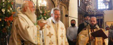 Λαμπρός εορτασμός στη Μονή Αγίου Νεοφύτου στην Πάφο