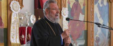 Αρχιεπίσκοπος Κύπρου: Να πρυτανεύσει η λογική και να μην φτάσουν τα πράγματα στα άκρα