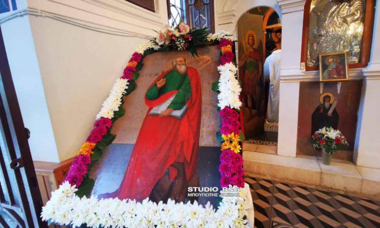 Η Εορτή του Αγίου Ιωάννου του Θεολόγου στο Εκκλησάκι του Καποδίστρια (ΦΩΤΟ)