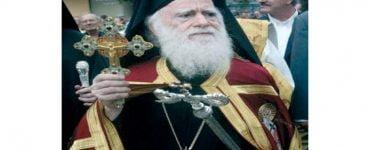 Στη ΜΕΘ του ΠΑΓΝΗ ο Αρχιεπίσκοπος Κρήτης Η Αρχιεπισκοπή Κρήτης για την υγεία του Αρχιεπισκόπου Ειρηναίου