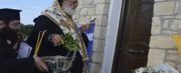 Θυρανοίξια Ιερού Ναού Αγίας Σοφίας και των θυγατέρων αυτής στη Μητρόπολη Αρκαλοχωρίου