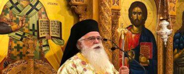 Δημητριάδος Ιγνάτιος: Αλίμονο σε εκείνους που θα διχάσουν την κοινωνία μας