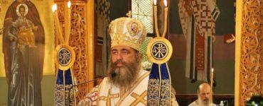 Επίσκοπος Ευμενείας: Βλασφημία να φοβάται κάποιος την Θεία Κοινωνία
