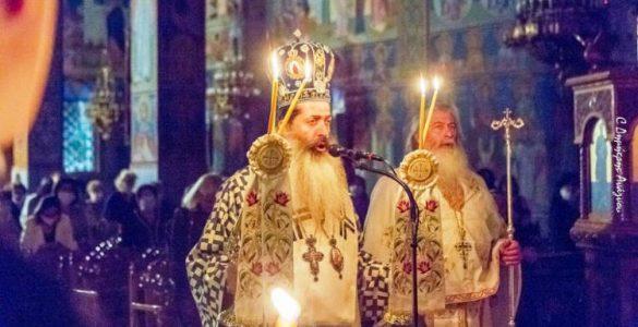 Φθιώτιδος Συμεών: Να εγκαινιάσουμε μια ουσιαστική επικοινωνία με την Παναγία μας