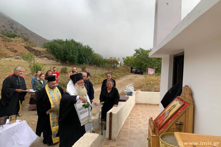 Θυρανοίξια Ιερού Προσκυνηταρίου Αγίας Καλλιόπης