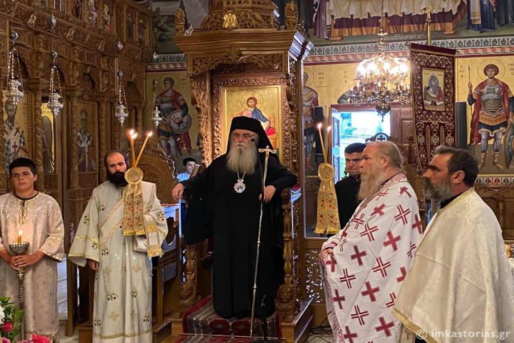 Εορτή Ανακομιδής Λειψάνων Αγίου Νεκταρίου στην Καστοριά (ΦΩΤΟ)