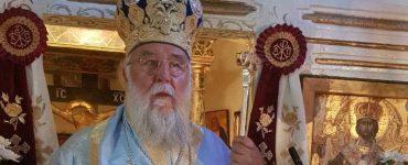Κερκύρας Νεκτάριος: Δε θα υποκύψουμε στον τρόμο αλλά θα παραμείνουμε πιστοί