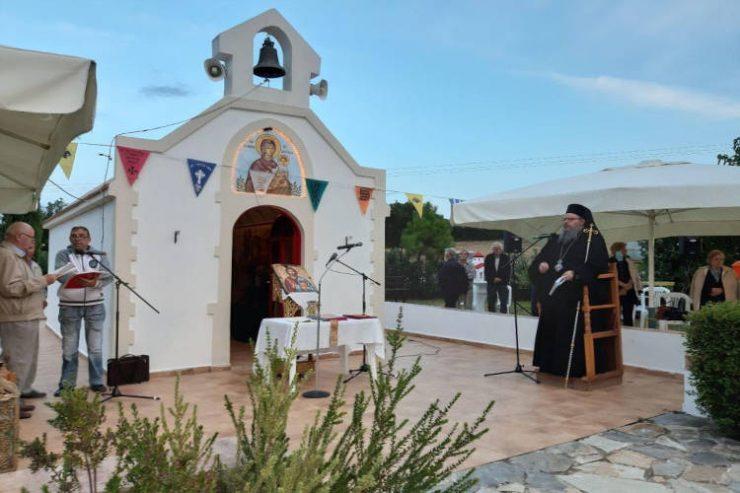 Εορτή Παναγίας Μυρτιδιωτίσσης στη Μητρόπολη Λαρίσης