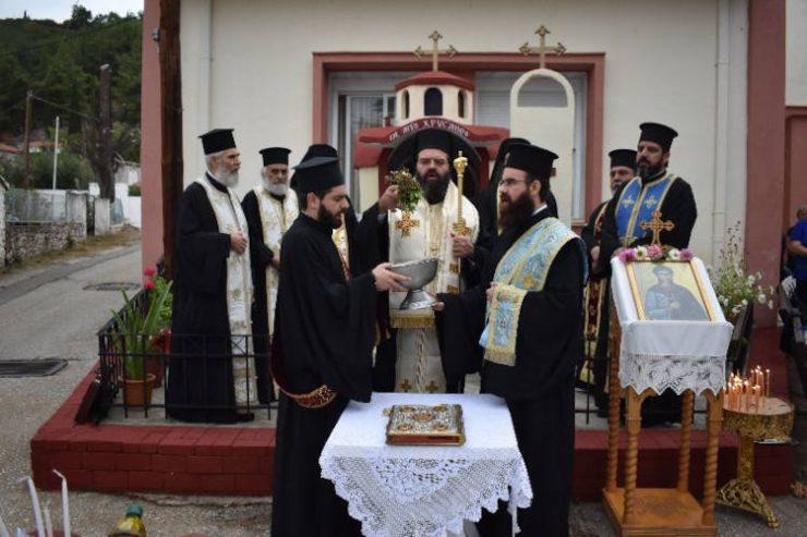 Θυρανοίξια Ιερού Παρεκκλησίου Αγίου Χρυσάνθου Γρατινής