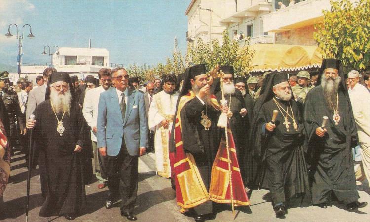 25 χρόνια προσφοράς και διακονίας του Μητροπολίτου Σάμου