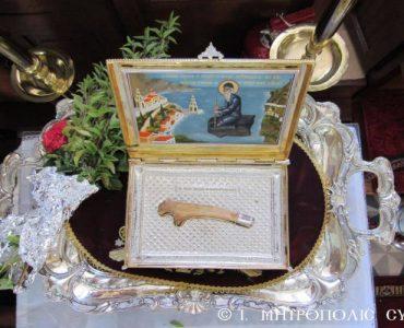 Εορτή Μετακομιδής Λειψάνου Οσίου Ιωσήφ Γεροντογιάννη στη Σύμη