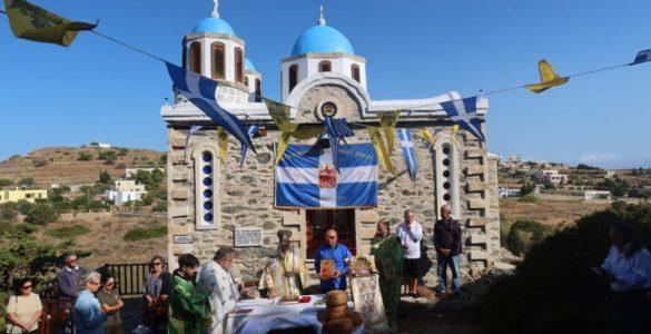 Εορτή Αγίου Ευσταθίου στο Μάννα της Σύρου