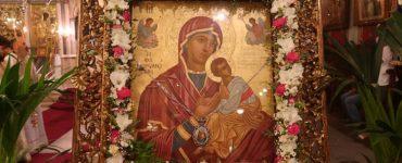 Εορτή της Παναγίας Φανερωμένης στην Ερμούπολη