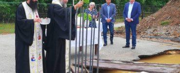 Θεμελίωση Ιερού Ναού Αγίου Βασιλείου και Αγίας Μακρίνας Τρικάλων