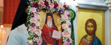 Εορτή Οσίου Αμφιλοχίου του εν Πάτμω στη Βέροια (ΦΩΤΟ)